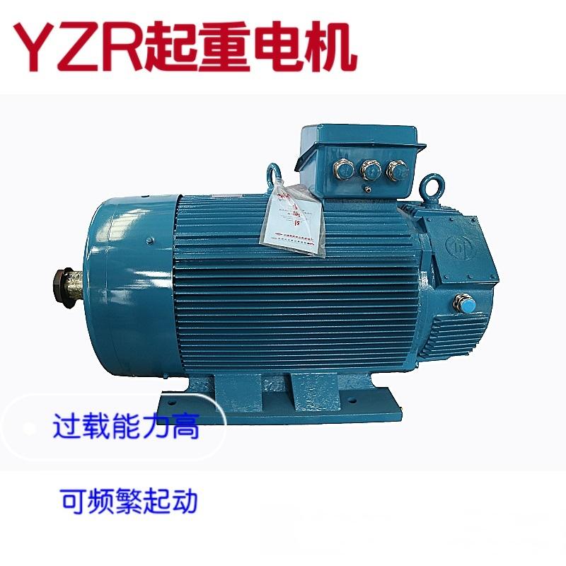 YZ系列非同步電機YZ132M2-6/3.7KW雙軸