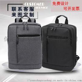 小米双肩包商务时尚多功能笔记本电脑包旅行大容量背包