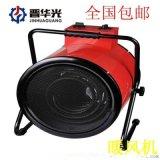 上海普陀區熱風炮天然氣暖風機廠家出售