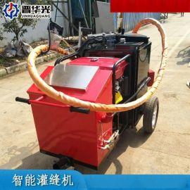 **路面灌缝机√200L智能灌缝机多少钱