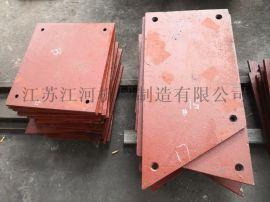 河南磨煤机耐磨衬板耐磨衬板价格 江河耐磨材料