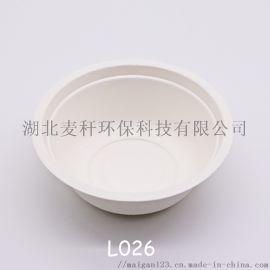 一次性碗蛋糕碗儿童DIY手工画画纸碗
