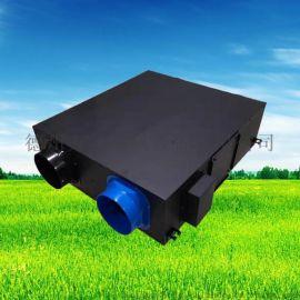 工业型新风换气机pm2.5