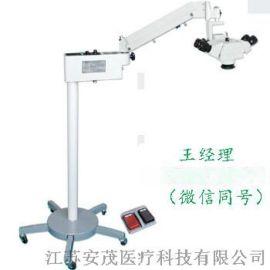 厂家直销国产医用手术显微镜4B