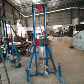 厂家直销电动分散机油漆高速搅拌机 货  款