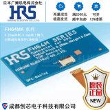 日本HRS广濑连接器 FH64MA-11S-0.25SHW 可自动化组装