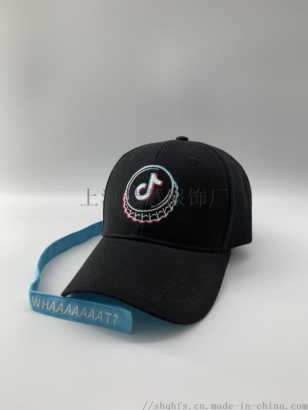 廣告帽定製上海源頭工廠