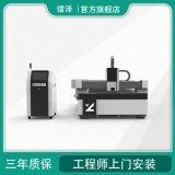 光纖鐳射切割機 鐵板切割機0-8mm