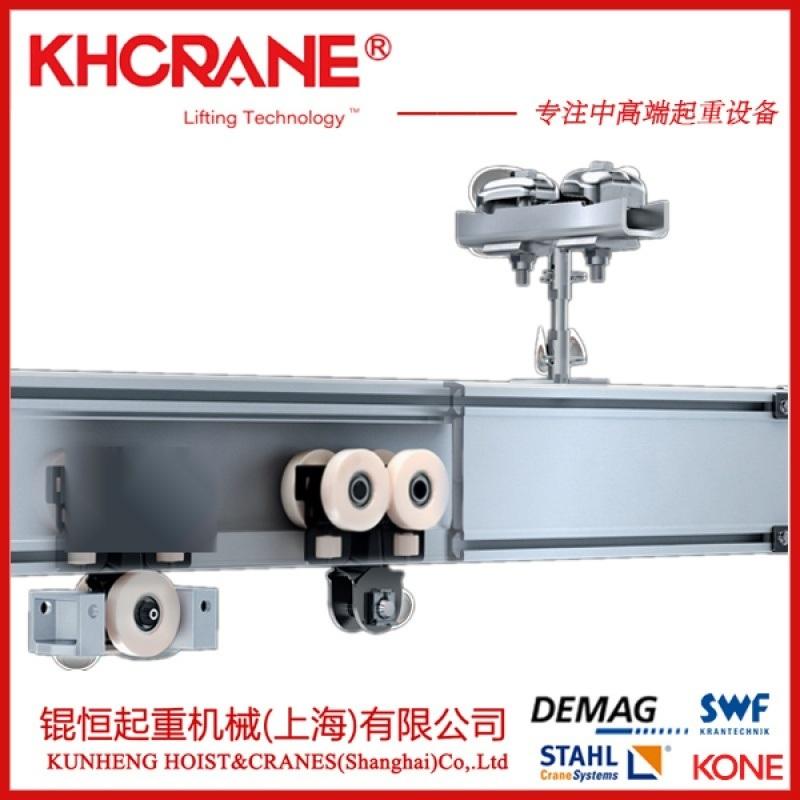 KBK单梁悬挂起重机   柔性轨道   铝合金轨道
