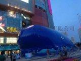 信陽鯨魚島展覽出租*大型藍鯨魚島製作出售