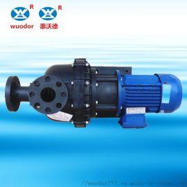 惠沃德耐腐蚀泵KB-40022L自吸化工泵