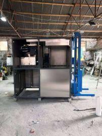 天众 厂家直供小型餐厨垃圾处理设备 **螺旋压榨机