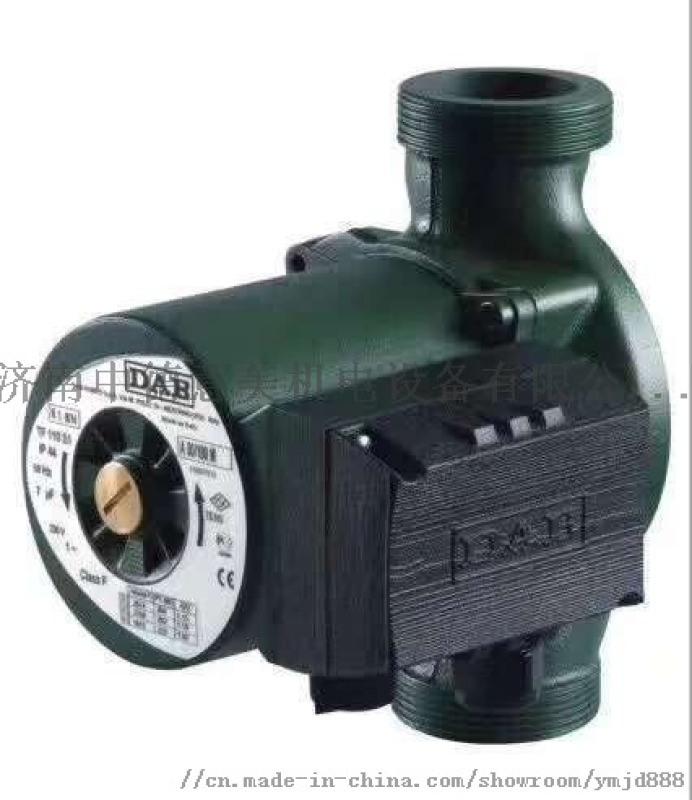意大利进口A110/180XT雾化器冷却水泵