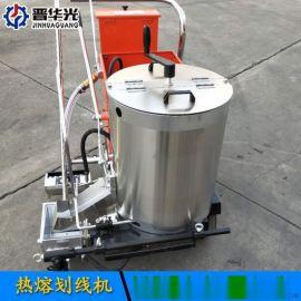 天津南开区道路划线机-手推热熔划线机