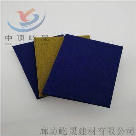 防撞软包吸音板 吸音装饰材料安装简单