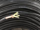 軟芯阻燃控制電纜ZR-KVVR6*1.5