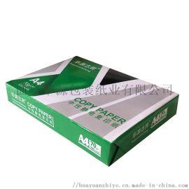 厂家直销a3a4白纸招标用复印纸70g80g
