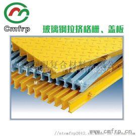 南通创盟工厂直销:玻璃钢拉挤格栅 复合材料盖板
