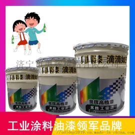 山东临沂市环氧封闭耐酸碱防腐漆25年大规模的厂