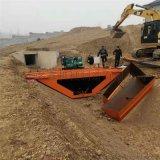 厂家尺寸定制俢渠水渠成型机 混凝土渠道成型机