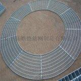 安平热镀锌钢格板厂家异型钢格板电厂平台格栅板