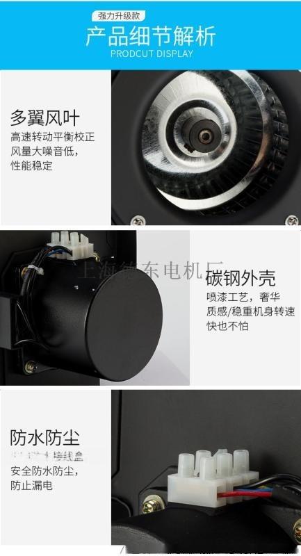 DFX節能電風扇(商用)DEX-500T  100KW