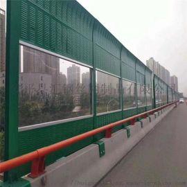 公路声屏障,铁路声屏障,道路声屏障,小区声屏障