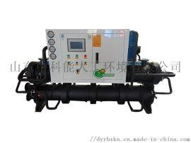 中科能中央空调地源热泵  中央空调制冷制热 商用