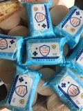 75度酒精消毒溼巾小包便攜式紙巾