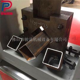 方管切断下料机 铁管冲断模具 镀锌管开料机