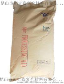 迈吉森ACR401 PVC加工助剂ACR401 抗冲加工助剂 促进塑化ACR401 迈吉森供应商