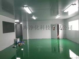 湖南钢木铝木全钢实验室实验台