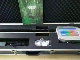 油烟检测仪 便携式油烟检测仪 lB-7026A