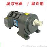 CPG晟邦臥式2200W減速電機軸徑40mm