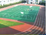 深圳籃球場橡膠地面、EPDM安全地板廠家