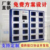 智能卷宗柜24门智能物证柜厂家智能随身物品保管柜