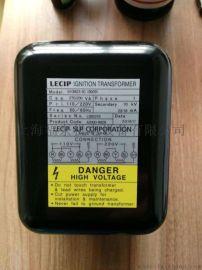 LECIP G10M23点火变压器