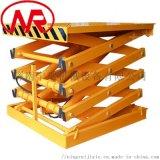 液压升降平台 升降作业平台 升降货梯 固定剪叉平台