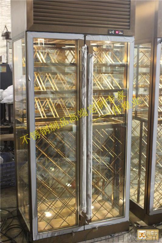 澳门拉丝玫瑰金不锈钢恒温红酒柜|不锈钢酒柜酒架工程如期完工