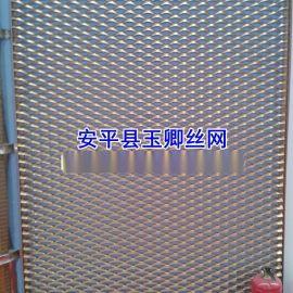 **碳喷涂铝板网,幕墙装饰网,工程外墙铝板网