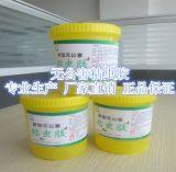 专业生产批发果树无公害粘虫胶多规格小包装使用方便