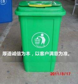 潍坊塑料垃圾桶厂家直销120升塑料垃圾桶