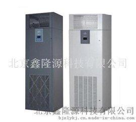 艾默生精密空调DataMate3000