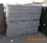 石笼网价格 格宾网箱厂