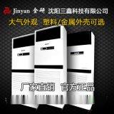 金研牌電熱櫃式暖風機  櫃機
