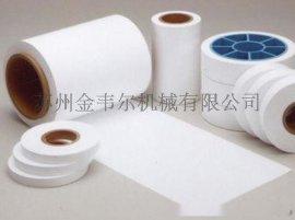 GWELL锂电池隔膜干法单拉生产线