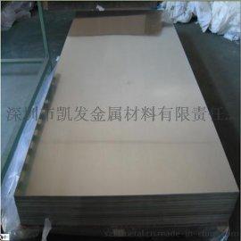 2011铝板_2011韩国大韩铝板_2011镜面铝板