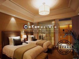 酒店家具定制  宾馆家具设计 工程酒店家具