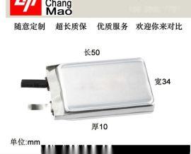 聚合物锂电池103450 1800mAh 保暖鞋 矿灯 安防医疗器材