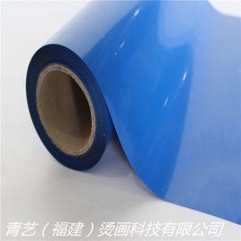 批发商  高弹耐水洗TPU热转印反光刻字膜